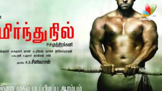 Jeyam Ravi Movies Delayed Due to Financial Crisis | Nimirnthu Nil, Boologam | Hot Tamil News