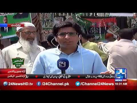 Kashmir Elections 2016 21st July 2016 (Part 1)