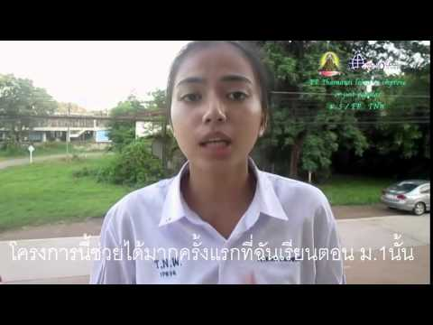 EP Thatnaraiฯ learns for improve or just popular TNW 5/EP