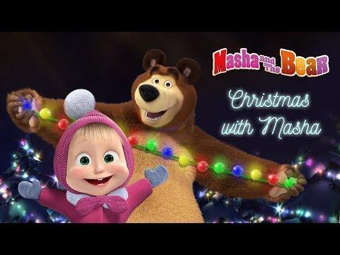 Masha and the Bear – Christmas with Masha