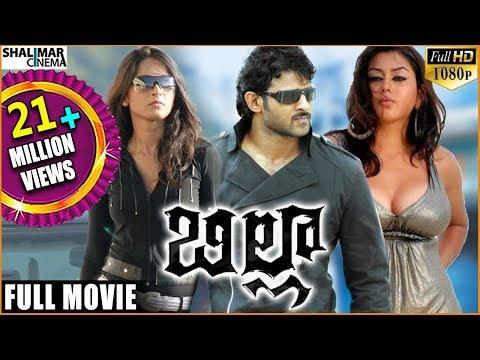 Video Billa Telugu Full Length Movie || బిల్లా సినిమా || Prabhas, Anushka Shetty, Namitha | Shalimarcinema download in MP3, 3GP, MP4, WEBM, AVI, FLV January 2017