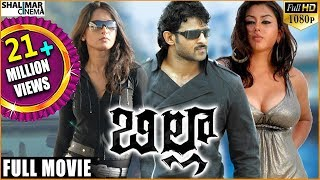 Nonton Billa Telugu Full Length Movie                                             Prabhas  Anushka Shetty  Namitha   Shalimarcinema Film Subtitle Indonesia Streaming Movie Download