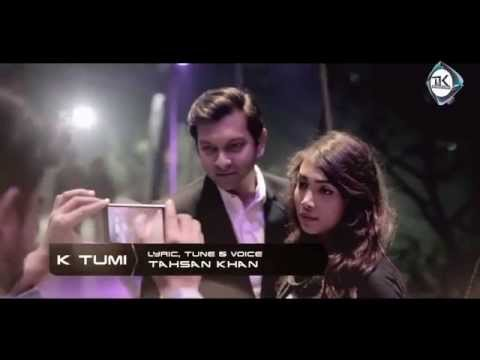 Ke Tumi | Tahsan | Uddessho Nei | Official Music Video