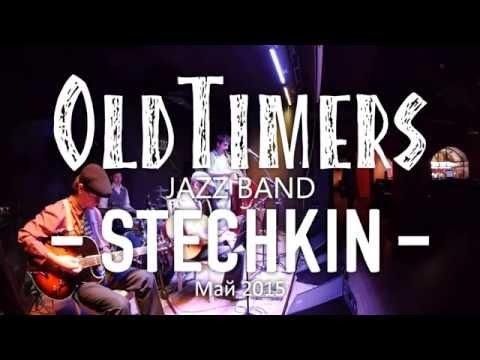OldTimers в баре-ресторане Stechkin, город Тула