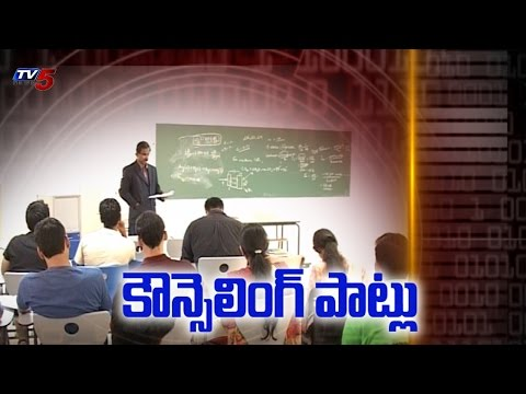 2nd Day Medical Counselling in Visakha : TV5 News