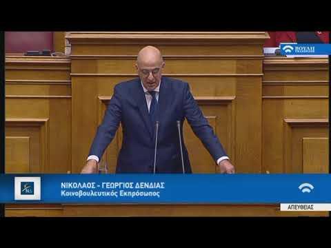 Ν.Δένδιας (Γεν.Εισ.ΝΔ)(Προϋπολογισμός 2018)(11/12/2017)