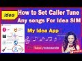 How to Activate Any Songs Caller Tune in Idea || Activate IDEA Favorite caller tune