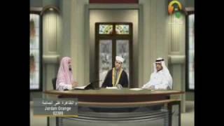 برنامج ترانيم قرآنية مقام الصبا الجزء 5