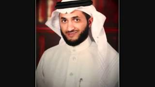 Most Beautiful Recitation of Surat Al  Fajr  By Sheik Nabil al Rifa'i