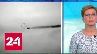 """""""Погода 24"""": НЛО по-чилийски"""