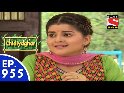 Chidiya Ghar - चिड़िया घर - Episode