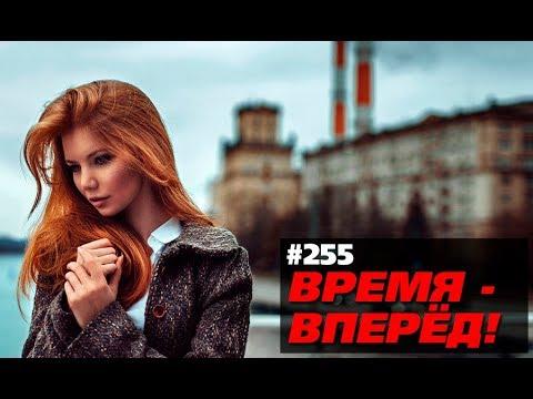 Россия строит самый крупный вмире завод (Время-вперёд! #255)