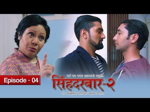Singha Durbar | Season 2 | Episode 4 (With English Subtitle)
