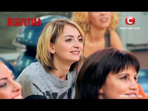 , title : 'Катерина Безвершенко демонстрирует эффективный самомассаж от целлюлита - Я соромлюсь свого тіла'