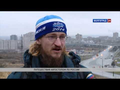 Иван Ширяев, камышинский путешественник