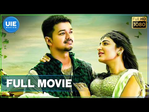 Puli - Tamil Full Movie - Vijay | Sridevi | Sudeep | Shruti Haasan | Chimbu Deven | Devi Sri Prasad