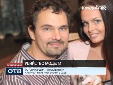 , title : 'Дмитрий Лошагин останется в изоляторе временного содержания'
