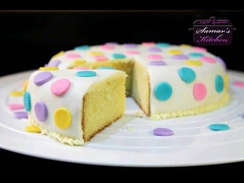 تلبيس وتزيين كيكة السكر من مطبخ سمر-Fondant Decoration