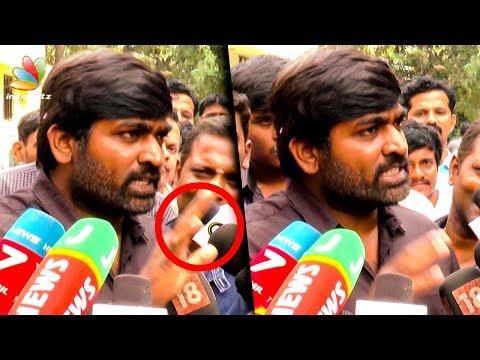 Vijay Sethupathi Gets Angry with Media | Seethakathi