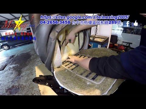 SRS Airbag Passenger Seat Sensor Mat Replacement MERCEDES E200K W210 2.0L 1997~2003 W210 M111 722