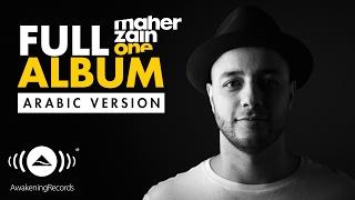 Video Maher Zain - One   Full Album (Arabic Version) MP3, 3GP, MP4, WEBM, AVI, FLV Agustus 2019
