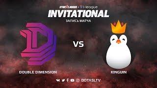 Double Dimension против Kinguin, Вторая карта, SL i-League Invitational S4 Европейская Квалификация
