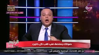 تامر عبدالمنعم يطلق على جماعة الاخوان الاخوان المسهلون بدلا من المسلمون