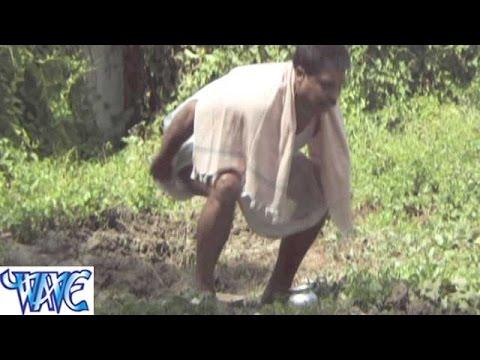 Video गोबर बाद में निकाली - Bhojpuri Comedy Scene - Uncut Scene - Comedy Scene From Bhojpuri Movie download in MP3, 3GP, MP4, WEBM, AVI, FLV January 2017