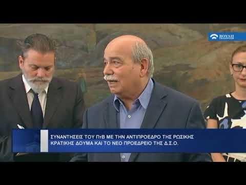 Βουλή – Ενημέρωση      (27/06/2018)