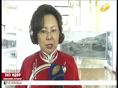 """Монгол улсын удмын санг хадгалахад """"Хатан ээж""""-үүд чухал үүрэгтэй"""