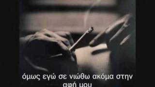 ΔΗΜΗΤΡΗΣ ΜΗΤΡΟΠΑΝΟΣ - ΑΚΟΥ