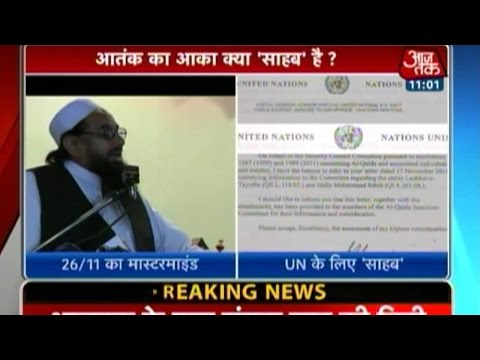 calls - The United Nations Security Council has addressed 26/11 accused and Jamaat-ud-Dawah (JuD) chief Hafiz Sayeed as 'sir' in an internal letter. The JuD has been declared a terrorist organisation...
