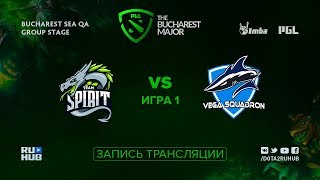 Spirit vs Vega Squadron, PGL Major CIS, game 1 [Jam, CrystalMay]