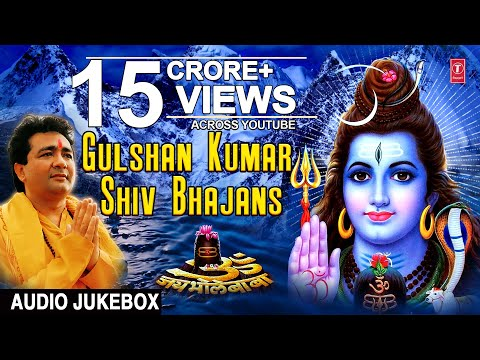 Video Gulshan Kumar Shiv Bhajans I Best Collection of Shiv Bhajans I Full Audio Songs Juke Box download in MP3, 3GP, MP4, WEBM, AVI, FLV January 2017