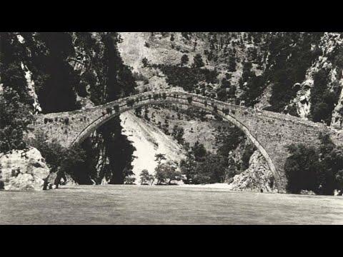 Κοιλάδα του Αχελώου: Αντίστροφη μέτρηση για την αναστήλωση της Γέφυρας Κοράκου…