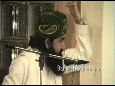 Tareef-e-Masjid – Dewsbury, UK