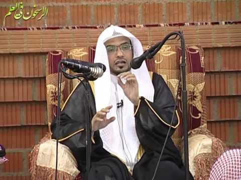 أعمال يوم عرفة ـ الشيخ صالح المغامسي