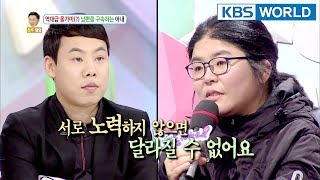 Video A man feels suffocated by his controlling wife [Hello Counselor Sub : ENG,THA / 2018.04.02] MP3, 3GP, MP4, WEBM, AVI, FLV Maret 2019