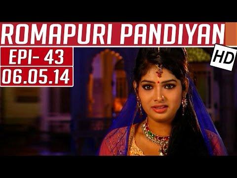 Romapuri-Pandiyan-Epi-43-06-05-2014-Kalaignar-TV