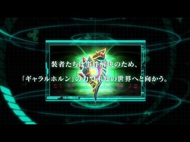 「戦姫絶唱シンフォギアXD UNLIMITED」「アバターメイト」「turretz」などが配信開始。新作スマホゲームアプリ(無料/基本無料)紹介。 sddefault