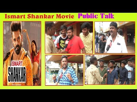 Ismart Shankar Movie || Public Talk || Puri Jagannadh Fans Disappointed In Visakhapatnam,Vizag Vision..