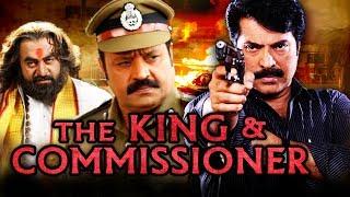 Video The King & Commissioner Hindi Dubbed Full Movie   Mammootty, Suresh Gopi, Saikumar MP3, 3GP, MP4, WEBM, AVI, FLV November 2018