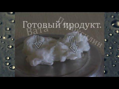 Получение бездымного пороха (пироксилиннитроцеллюлоза).Химия - DomaVideo.Ru