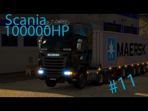 Scania 100000HP Engine