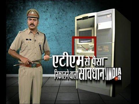 ACP Arjun (20/3/2013)