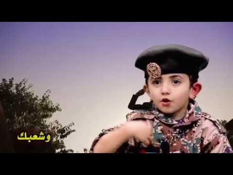 قصيدة أمل العرب للطفل الرائع صهيب مقدادي