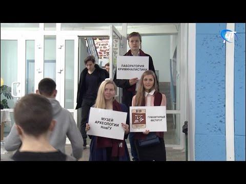 На базе Гуманитарного института Новгородского университета прошла большая образовательная акция