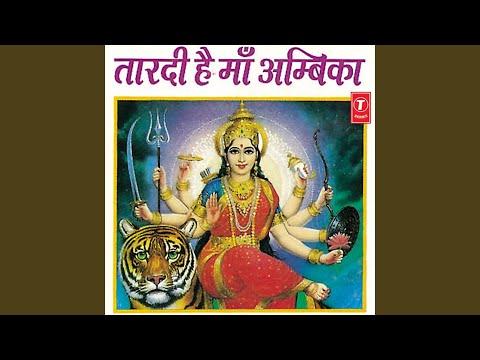hai bhagata nu hai sangata nu tar devw jota da chamkara