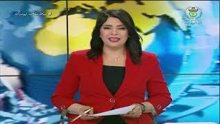 موجز أخبار 10:00 | السبت 15 ماي 2021