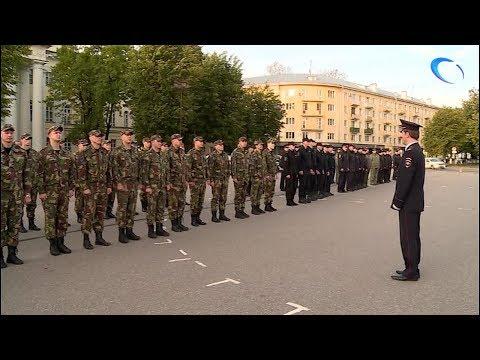 Подразделения новгородской полиции и Росгвардии провели открытую смену нарядов